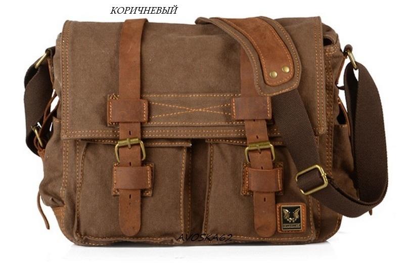 812472b9deb0 Сумка Я легенда,брезентовые сумки купить,брезентовые сумки мужские,сумка  брезентовая через плечо