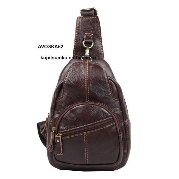4ac980f75234 Сумка рюкзак с одним плечевым ремнем.Купить кожаный рюкзак недорого ...
