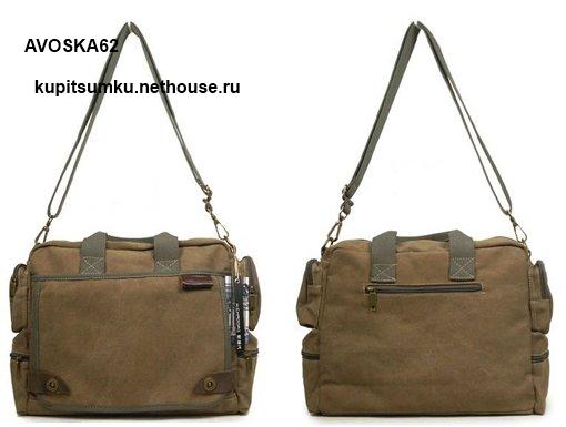 968ca687272c мужские сумки тканевые,сумки мужские через плечо тканевые,купить тканевую мужскую  сумку,сумки