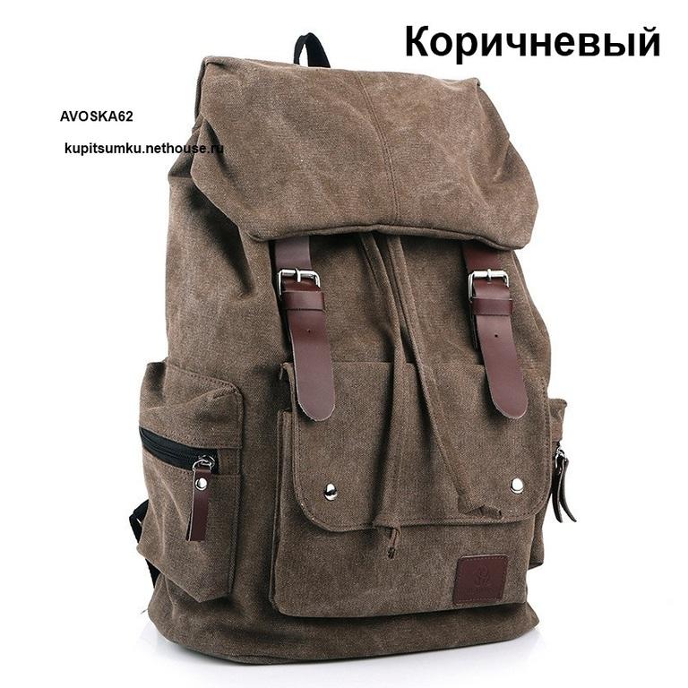 Женские рюкзаки из ткани фото рюкзаки с бакуганами