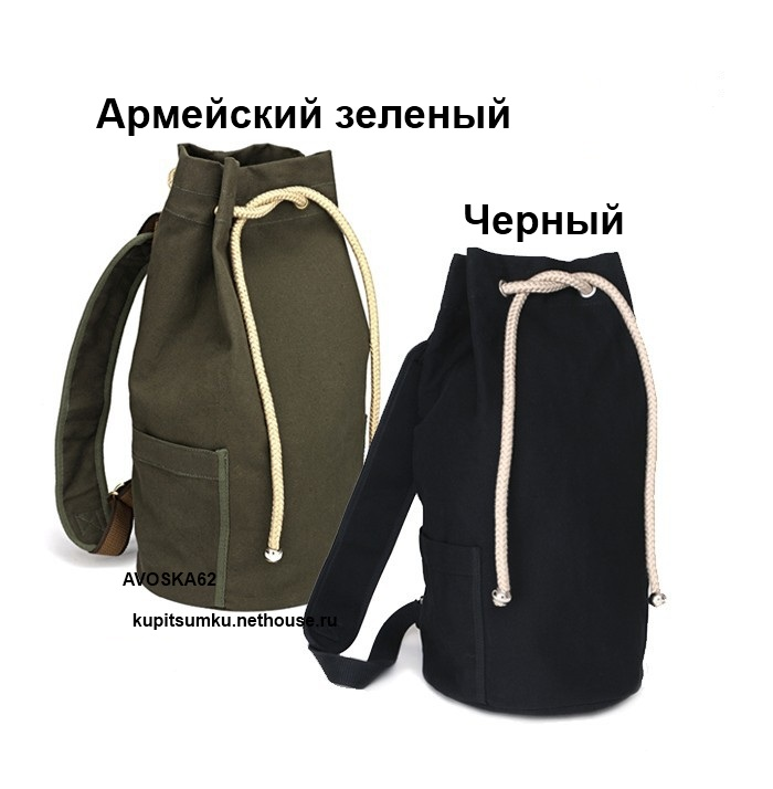 Где купить рюкзак мешок рюкзаки arcteryx отзывы