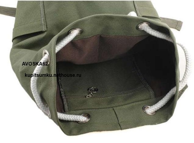 Рюкзак котомка-торба рюкзак микаса волейбол