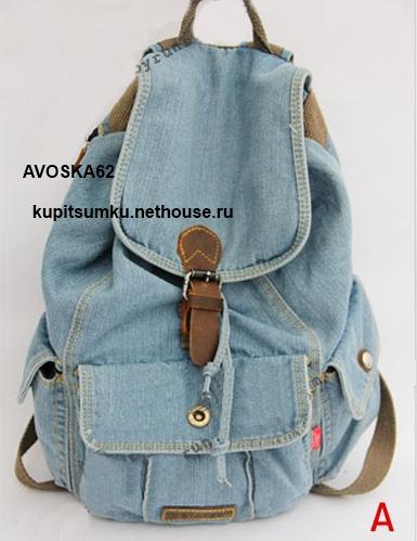Рюкзаки из ткани женские купить чемоданы x-pression
