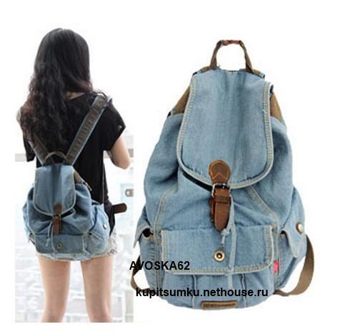 Джинсовые рюкзаки женские фото сайт кайт рюкзаки