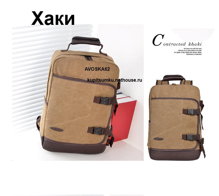 рюкзаки порше дизайн