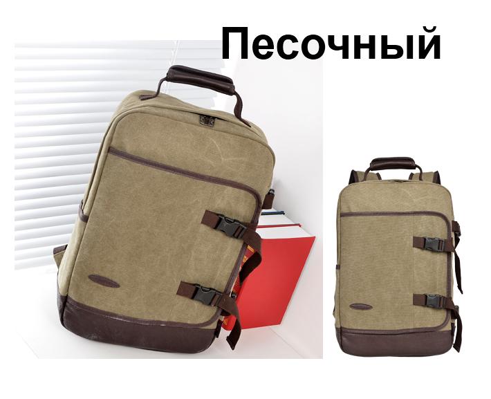 Рюкзаки городские москв где можно купить рюкзаки