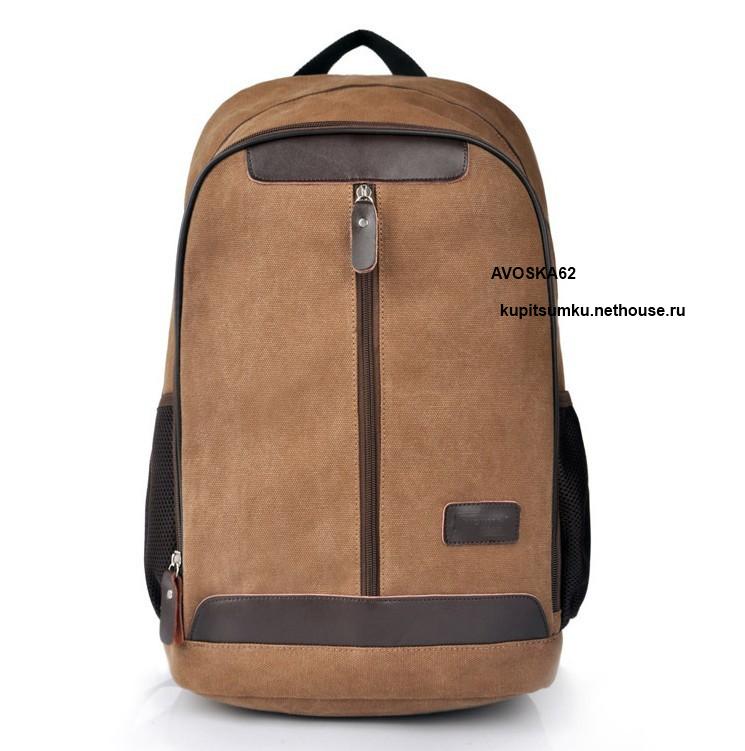 Купить молодёжный рюкзак в интернет магазине недорого ранцы рюкзаки и сумки