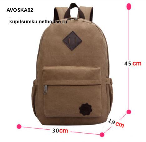 Матерчатые рюкзаки в москве рюкзак атака 2 цена