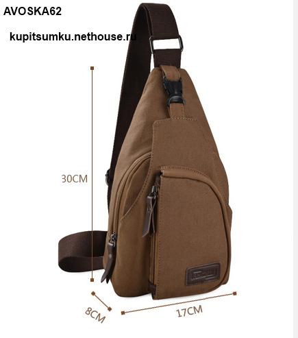 Рюкзак однолямочный молодежный рюкзаки capricorn travel100 30