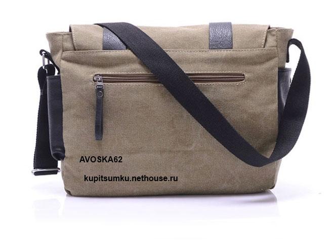 3fd887d17d9f молодежные сумки,молодежные сумки купить,сумки через плечо молодежные, молодежные мужские сумки,