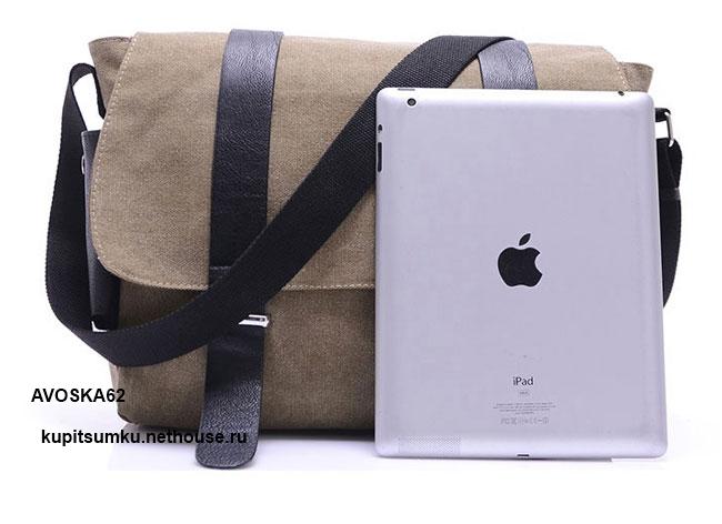 7cdd28c20864 Молодежная сумка через плечо - необходимая вещь в мегаполисе