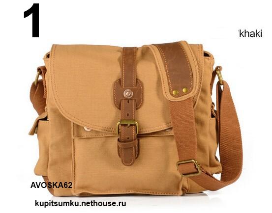 66ed7a73d8a4 Сумка *Я ЛЕГЕНДА* мини, купить недорого в интернете модную сумку