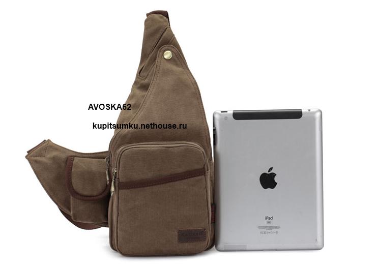 Однолямочный рюкзак покупка москва одежда для путешествий с рюкзаком по городам