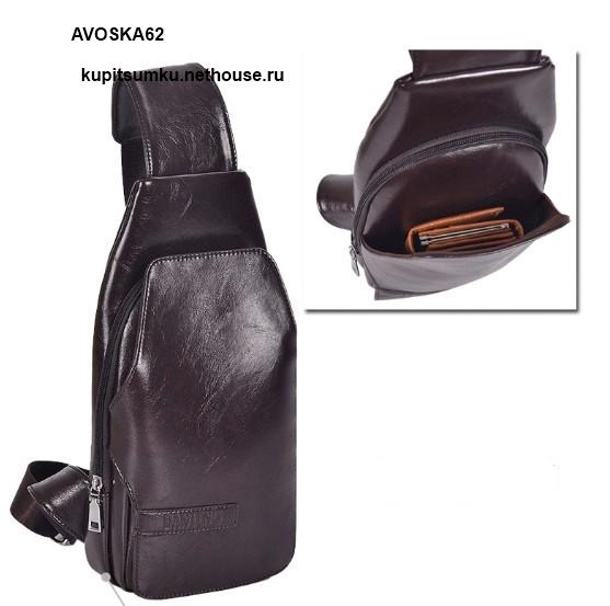 aeee3d8aed9f Городской рюкзак кожаный.Купить рюкзак городской.Городской рюкзак ...
