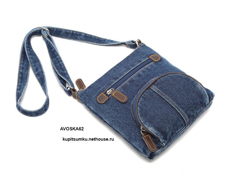 07b3c4d9c36d Джинсовая сумка женская: аксессуар который никогда не устареет