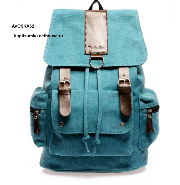 0d09bec9589a Школьный рюкзак,рюкзак школьный купить,школьные рюкзаки для подростков,рюкзаки  школьные интернет мос