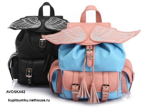Рюкзак с крыльями купить рюкзак школьный steiner орхидея 12-251-153