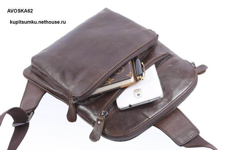 Рюкзак кожаный однолямочный рюкзак nova tour сайга 35