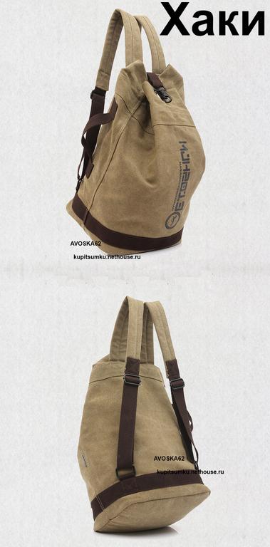 6b7ba0c12a85 рюкзак торба,рюкзак торба купить,рюкзак мешок,купить рюкзак мешок,сумка  мешок
