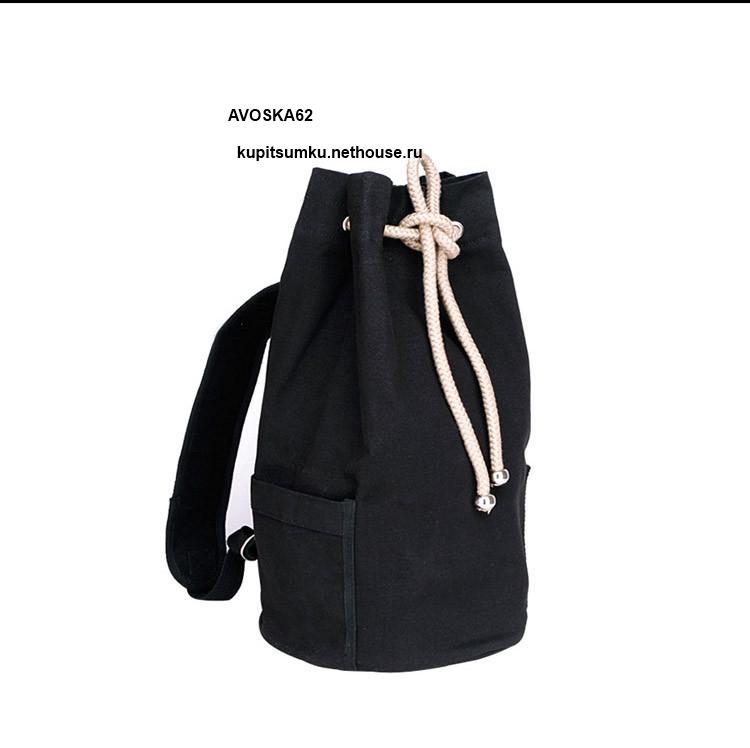 Рюкзак котомка-торба рюкзаки на первый класс