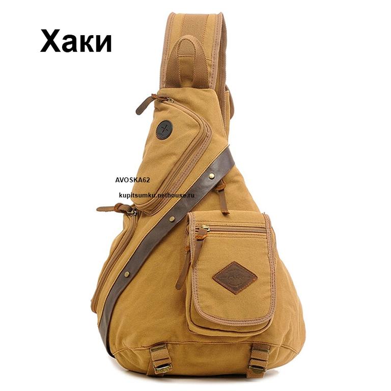 Молодежный рюкзак треугольный палатки рюкзаки напрокат санкт-петербург
