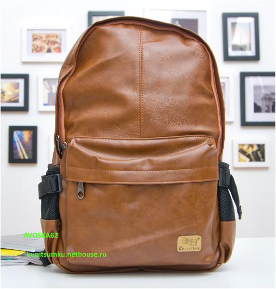 69ac75ae8e50 Молодежный рюкзак из экокожи. Рюкзаки из экокожи. Купить молодежный ...