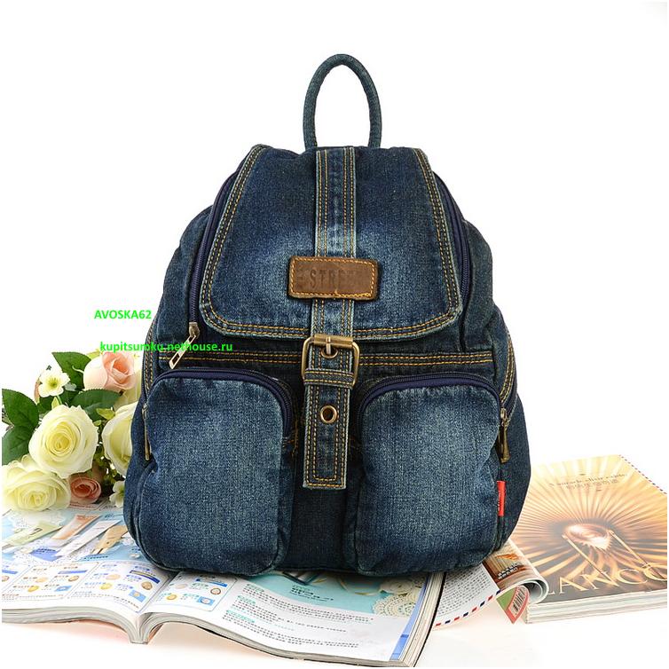 c1558b8ceafb Рюкзак из джинсы. Женские джинсовые рюкзаки. Купить джинсовый рюкзак ...